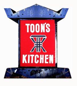 """""""Toon's Kitchen"""" The Saskatoon Screening Room"""
