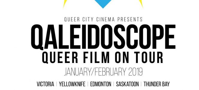 Qaleidoscope: Queer Film on Tour